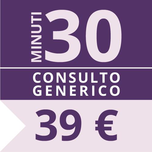 Consulto Cartomanzia 30 minuti - Studio Lorella