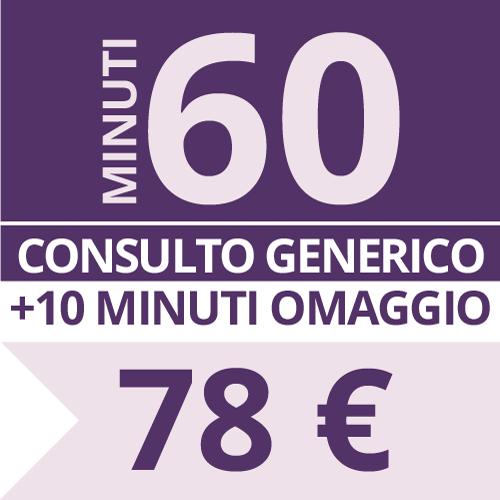 Consulto Cartomanzia 60 minuti - Studio Lorella